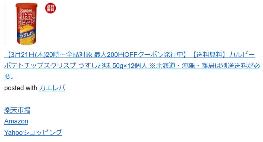 f:id:mentsuyu-san:20190321185001p:plain