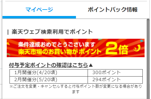 f:id:mentsuyu-san:20190322204157p:plain