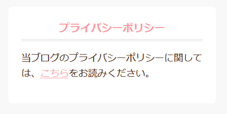 f:id:mentsuyu-san:20190325224846p:plain