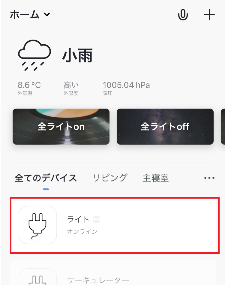 f:id:mentsuyu-san:20190406175258p:plain