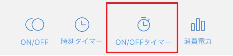 f:id:mentsuyu-san:20190406175513p:plain