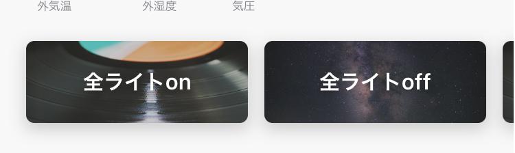 f:id:mentsuyu-san:20190406175747p:plain