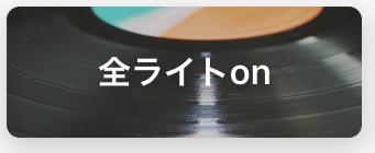 f:id:mentsuyu-san:20190406175939p:plain