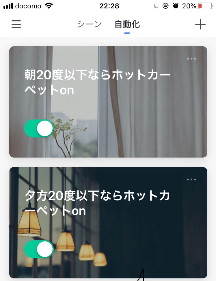 f:id:mentsuyu-san:20190406180226p:plain