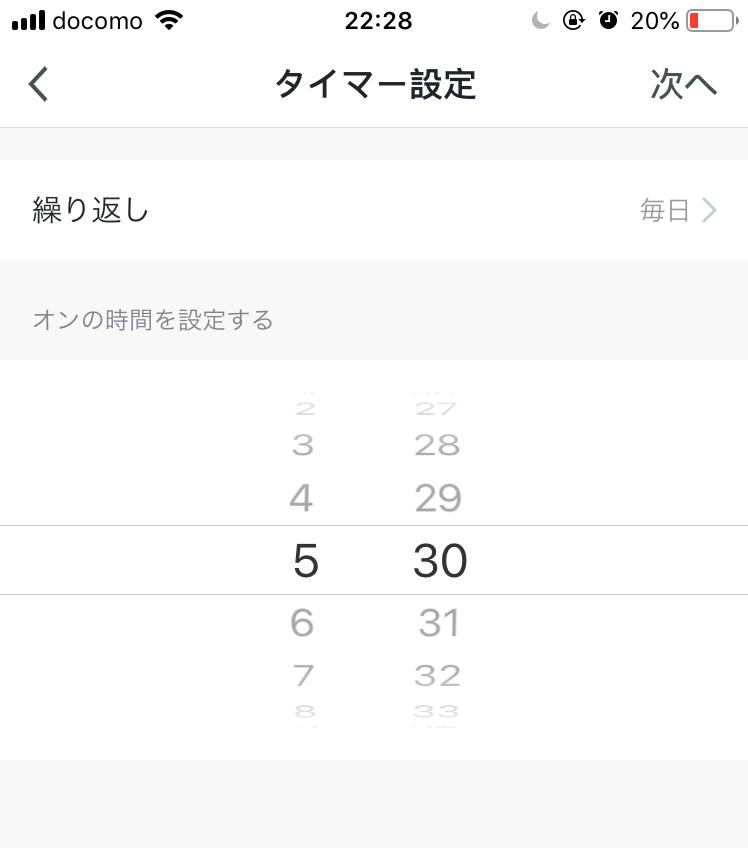 f:id:mentsuyu-san:20190406180643p:plain