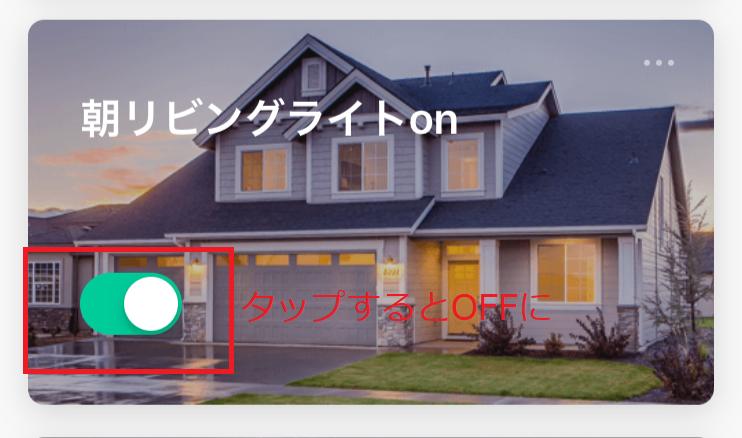 f:id:mentsuyu-san:20190406193437p:plain