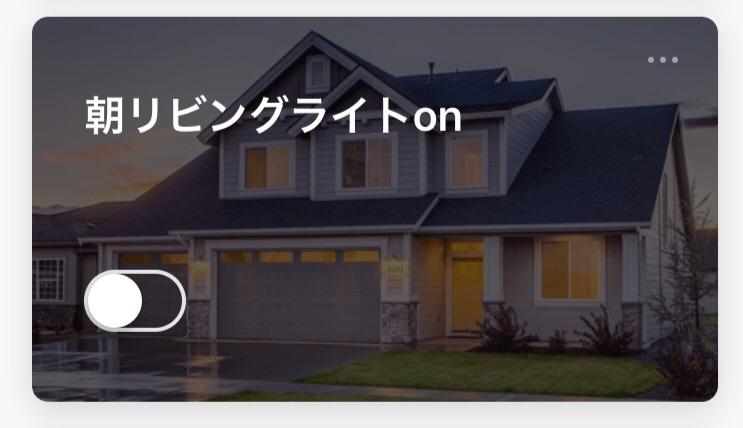 f:id:mentsuyu-san:20190406193818j:image