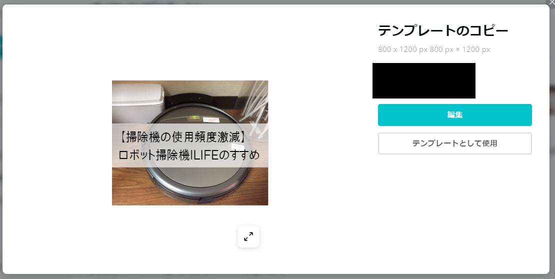 f:id:mentsuyu-san:20190407222426p:plain