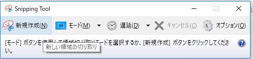 f:id:mentsuyu-san:20190407224035p:plain
