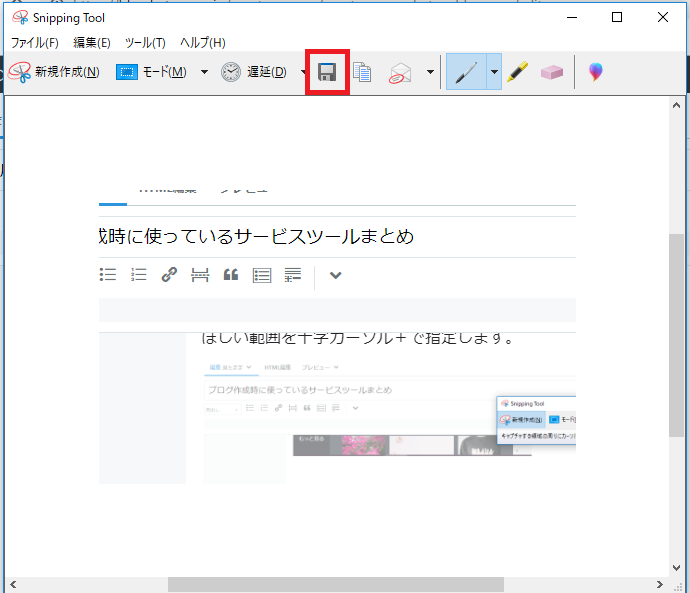 f:id:mentsuyu-san:20190407225145p:plain