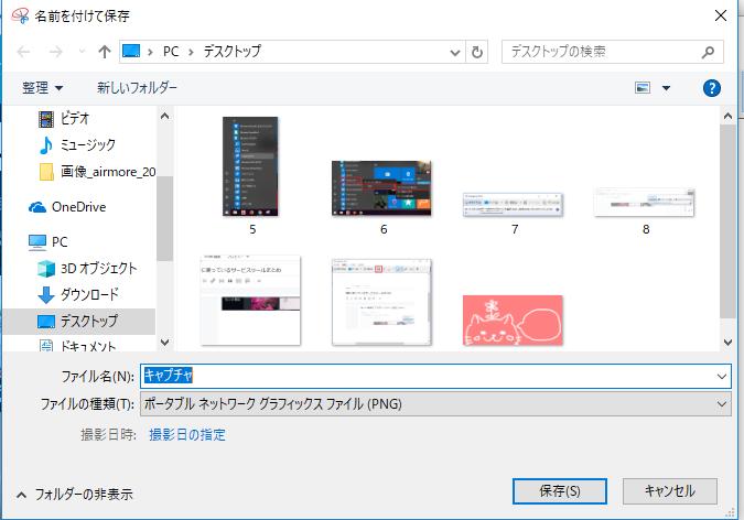 f:id:mentsuyu-san:20190407225452p:plain