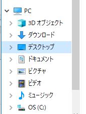 f:id:mentsuyu-san:20190407225730p:plain