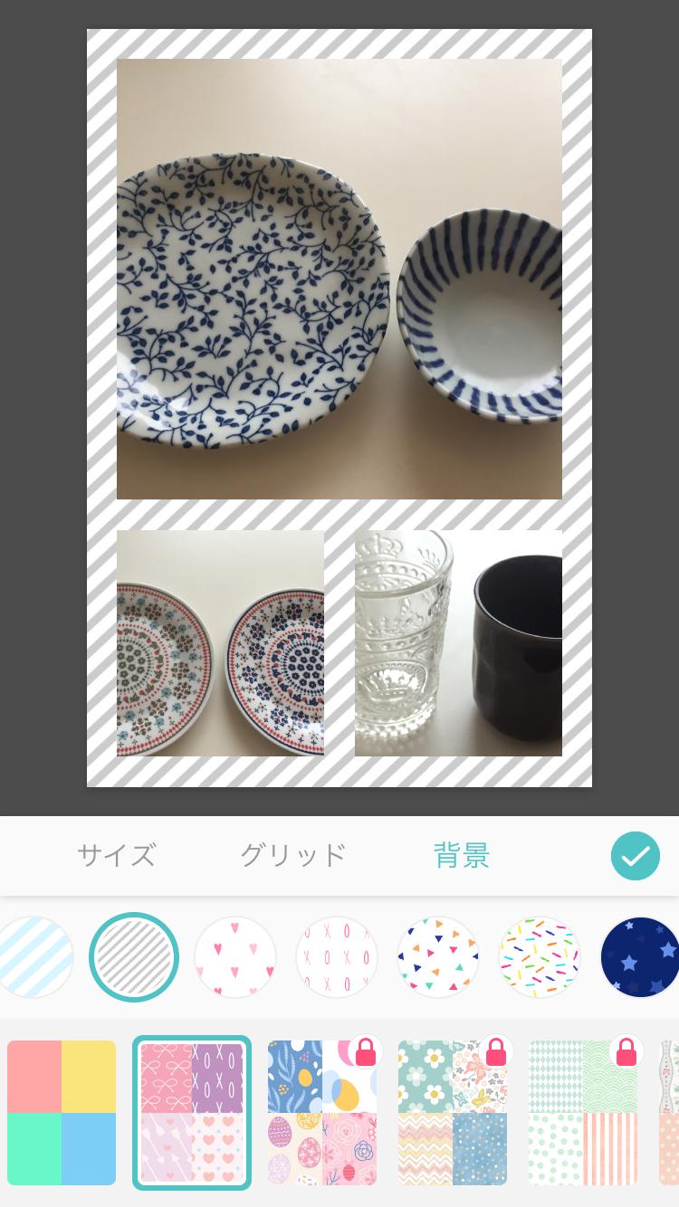 f:id:mentsuyu-san:20190407230855p:image
