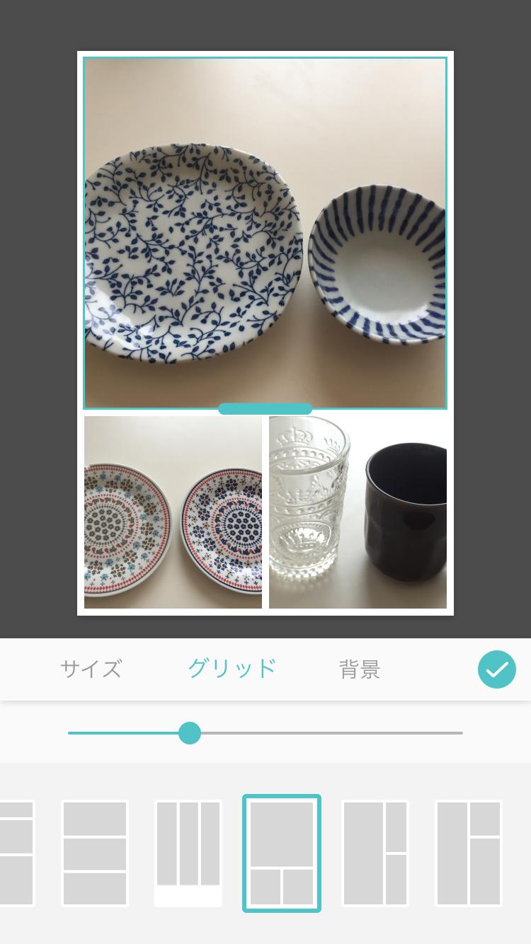 f:id:mentsuyu-san:20190407231007p:image