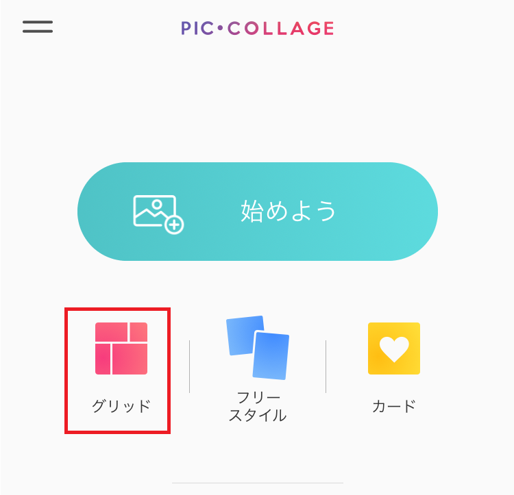 f:id:mentsuyu-san:20190408210007p:plain