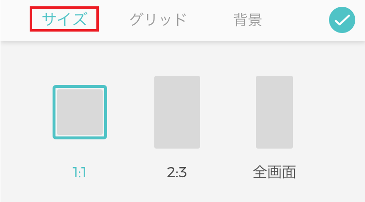 f:id:mentsuyu-san:20190408210919p:plain