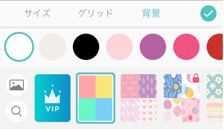 f:id:mentsuyu-san:20190408211140p:plain