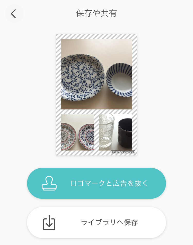 f:id:mentsuyu-san:20190408211555p:plain