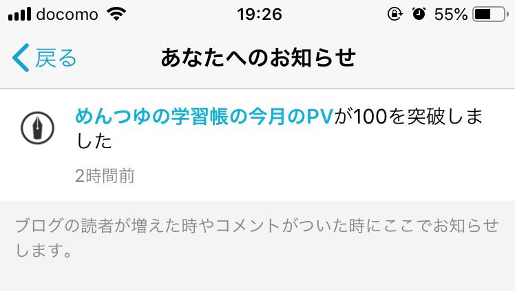 f:id:mentsuyu-san:20190416183350p:plain
