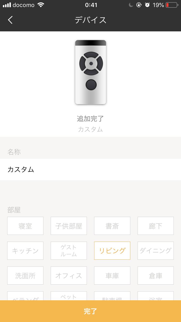 f:id:mentsuyu-san:20190418060441p:image
