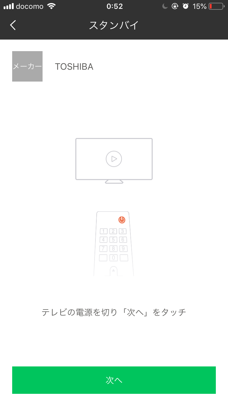 f:id:mentsuyu-san:20190418060519p:image
