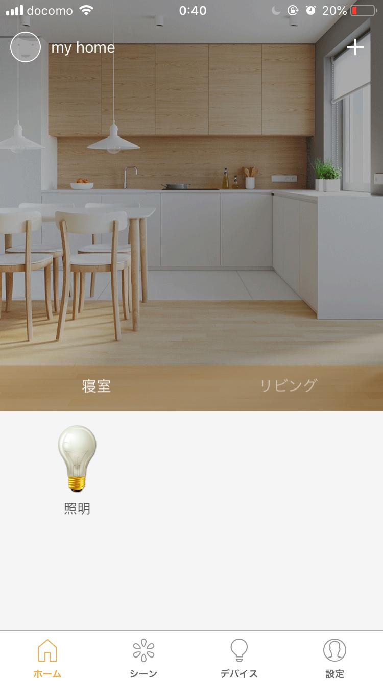f:id:mentsuyu-san:20190418060532p:image