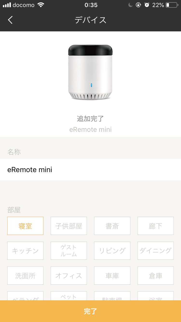 f:id:mentsuyu-san:20190418060538p:image