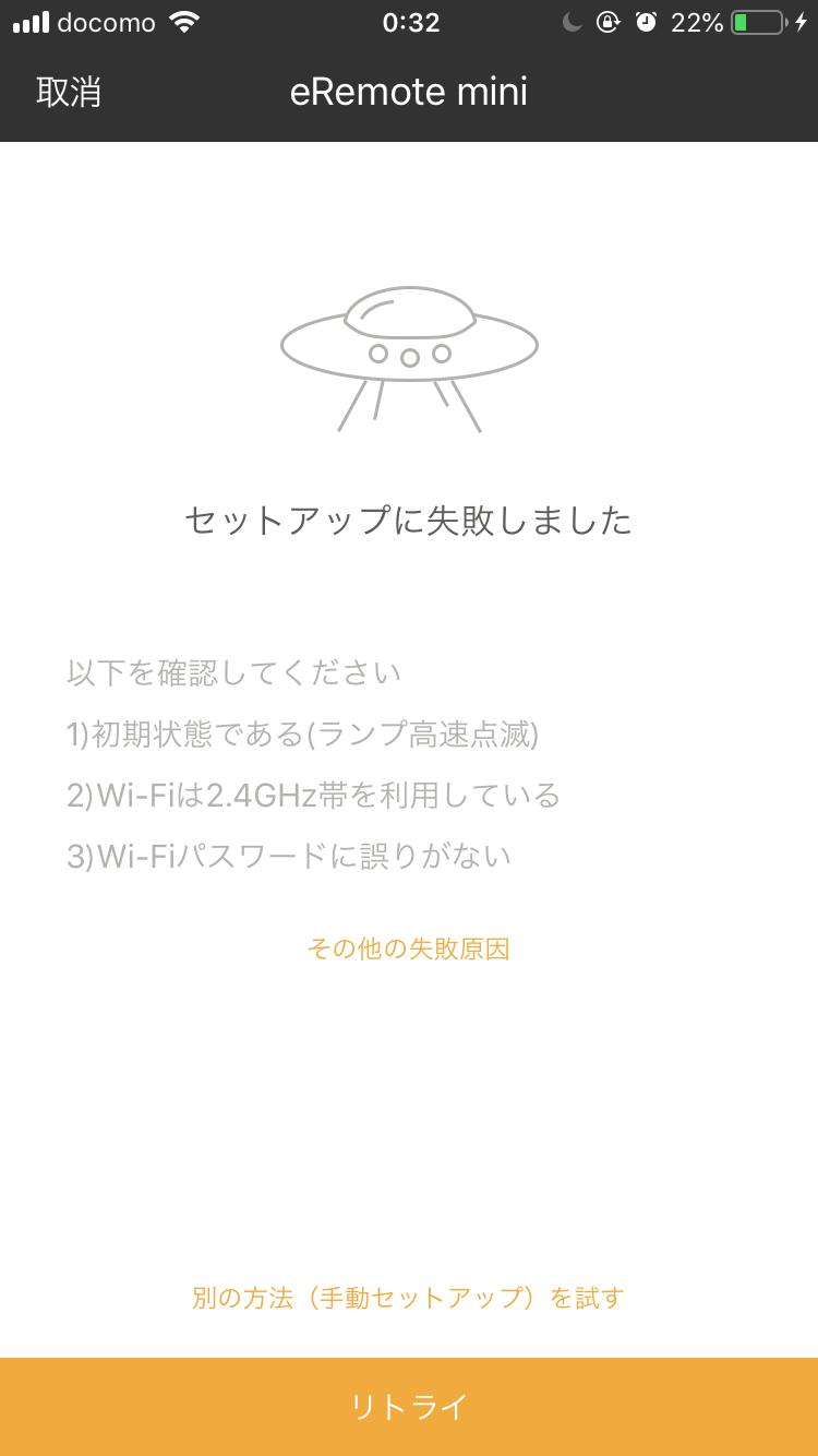 f:id:mentsuyu-san:20190418060608p:image