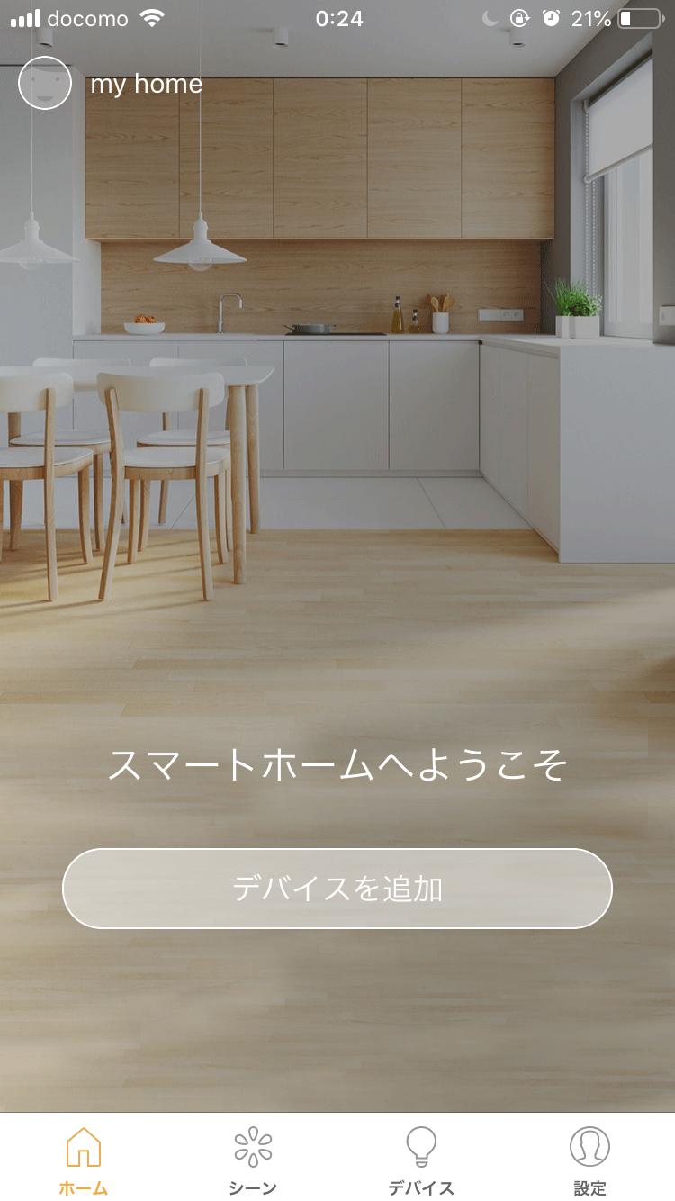 f:id:mentsuyu-san:20190418060620p:image