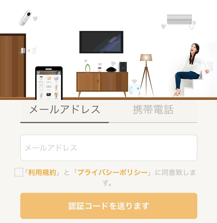 f:id:mentsuyu-san:20190418223520p:plain