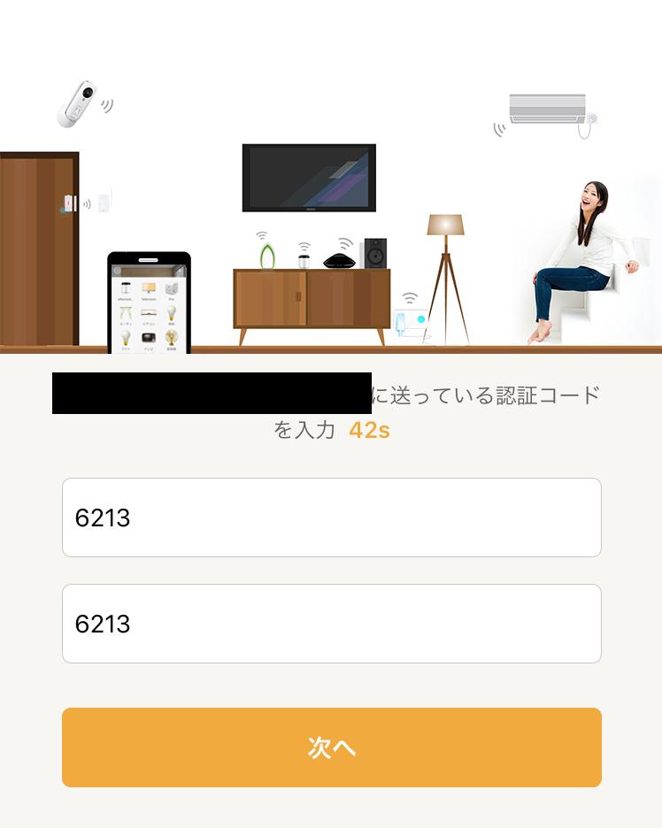 f:id:mentsuyu-san:20190418223722p:plain