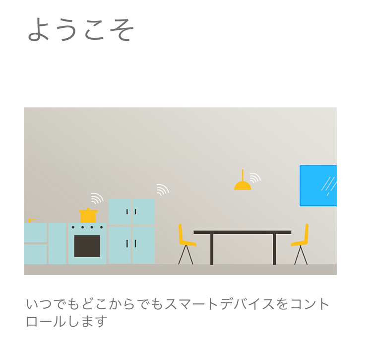 f:id:mentsuyu-san:20190418223816p:plain