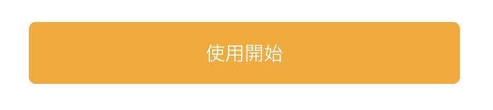 f:id:mentsuyu-san:20190418223851p:plain