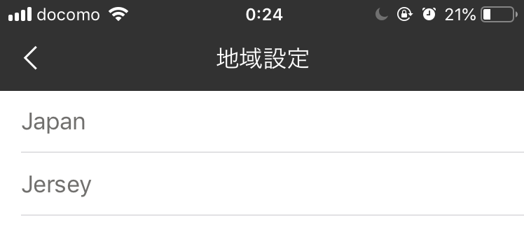 f:id:mentsuyu-san:20190418224011p:plain