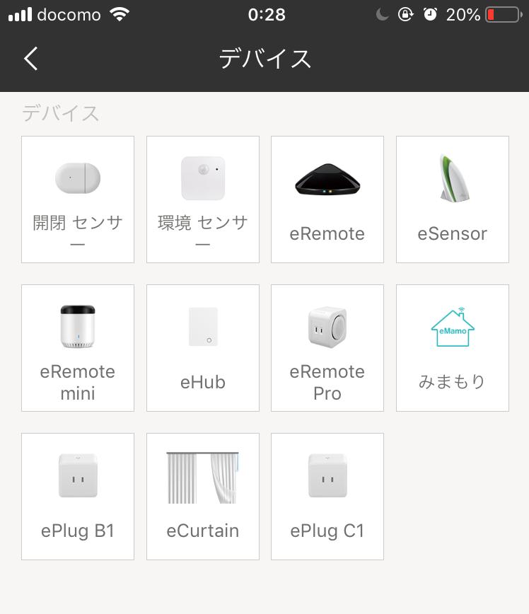 f:id:mentsuyu-san:20190418224148p:plain