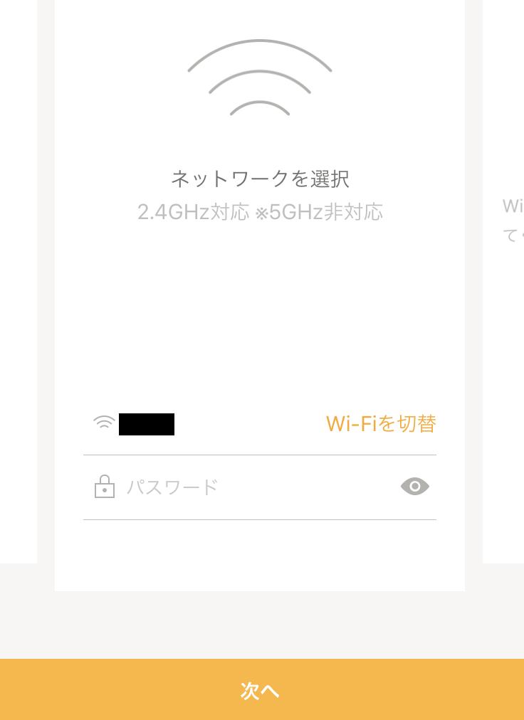 f:id:mentsuyu-san:20190418224357p:plain