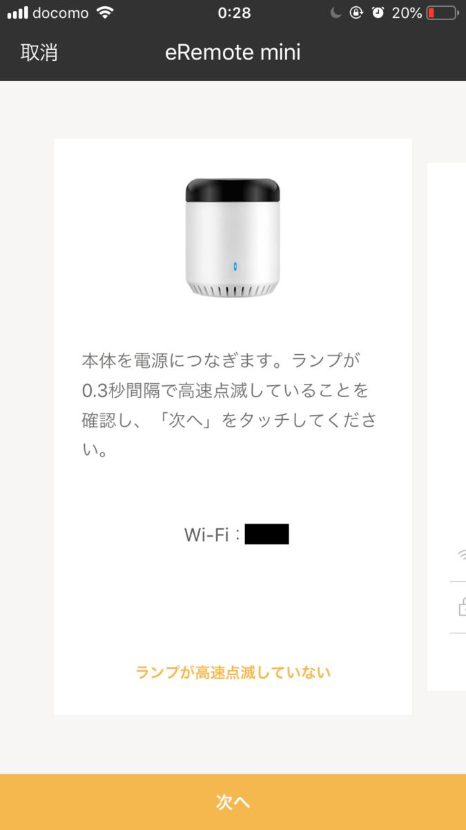 f:id:mentsuyu-san:20190418225641p:plain