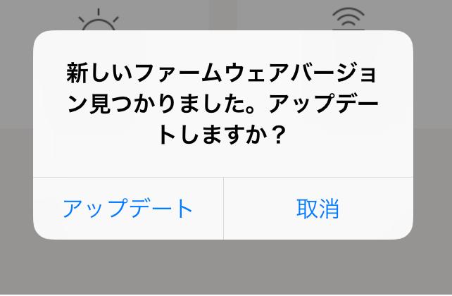 f:id:mentsuyu-san:20190418225952p:plain