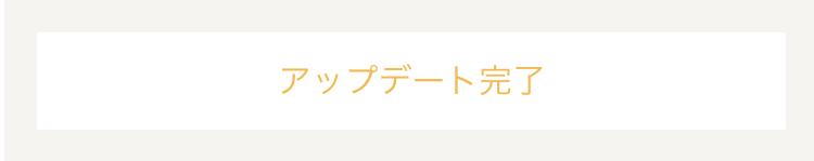 f:id:mentsuyu-san:20190418230059p:plain