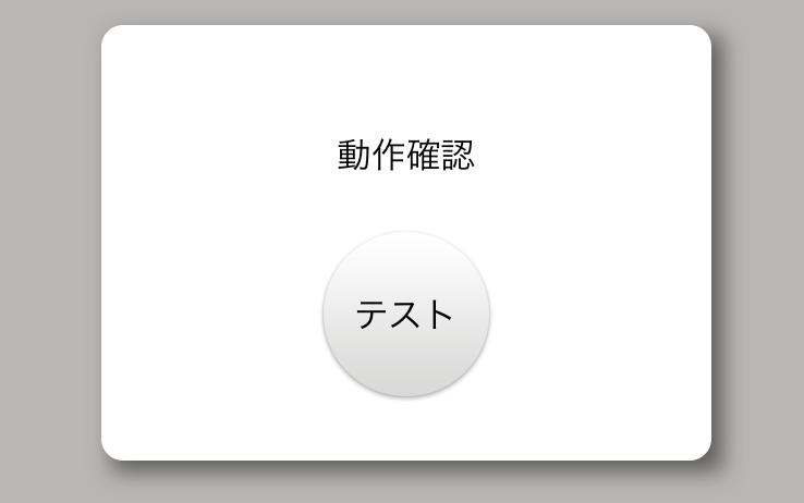 f:id:mentsuyu-san:20190418230530p:plain