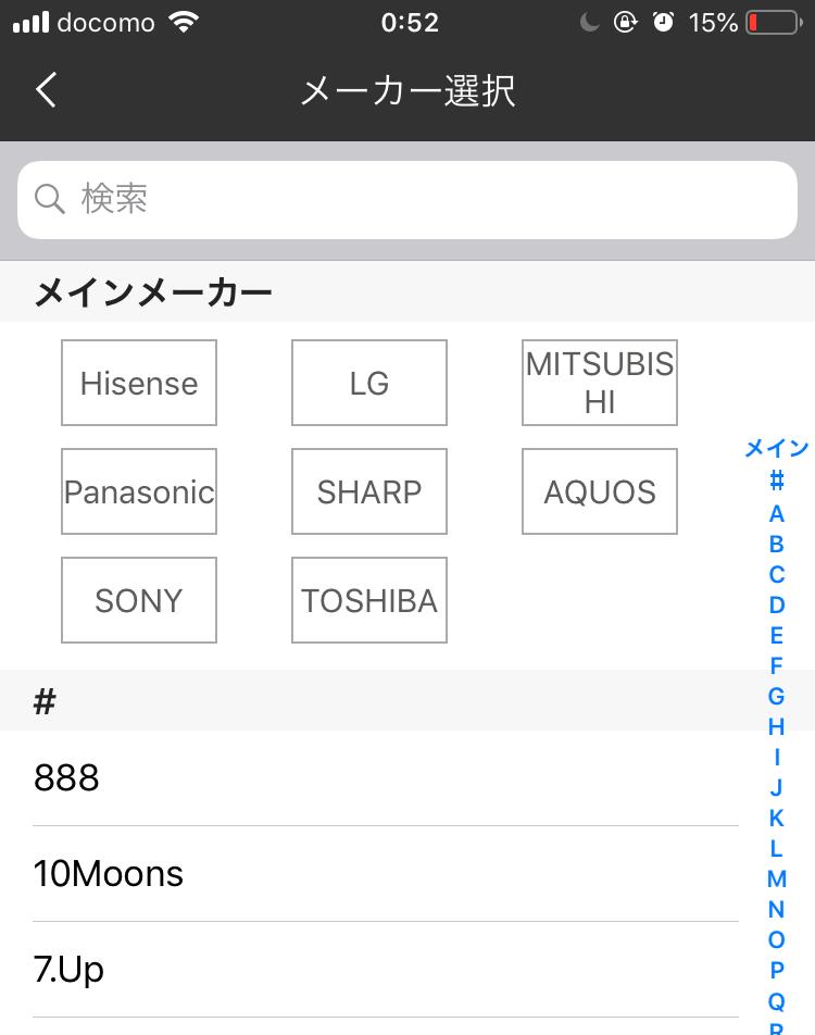 f:id:mentsuyu-san:20190418230734p:plain