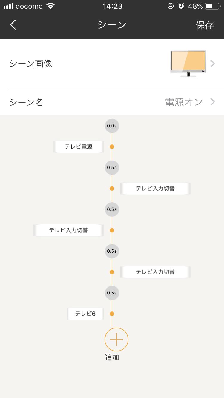f:id:mentsuyu-san:20190424200823p:image