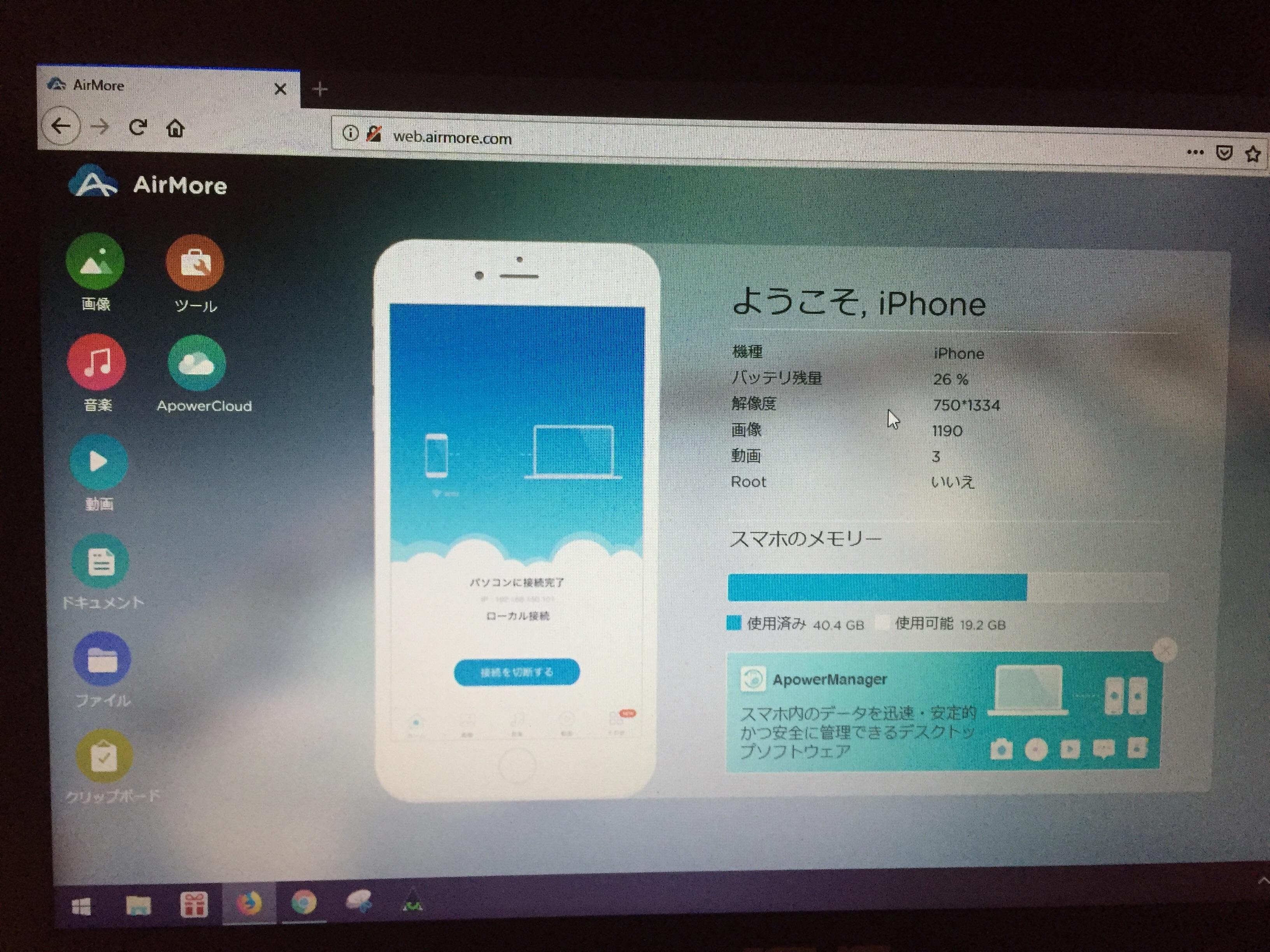 f:id:mentsuyu-san:20190424203806j:image