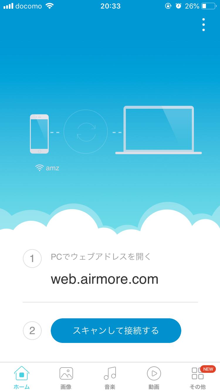f:id:mentsuyu-san:20190424203821p:image
