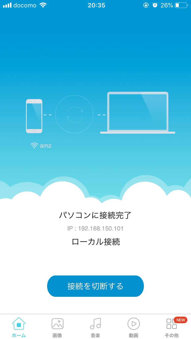 f:id:mentsuyu-san:20190424203827p:image