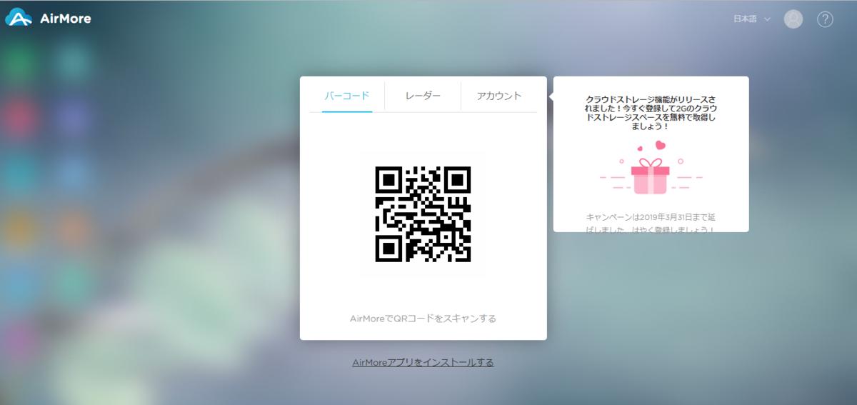 f:id:mentsuyu-san:20190424204939p:plain