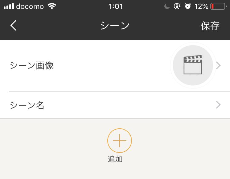 f:id:mentsuyu-san:20190424224036p:plain
