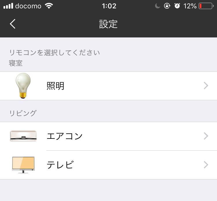 f:id:mentsuyu-san:20190424224316p:plain