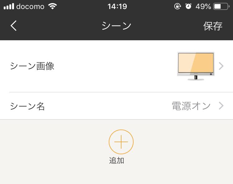 f:id:mentsuyu-san:20190424224433p:plain