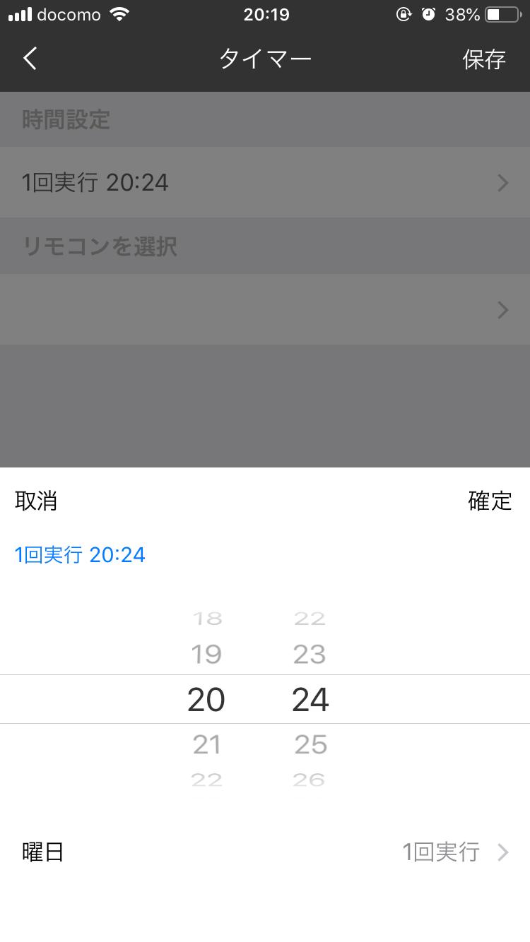 f:id:mentsuyu-san:20190425202821p:image
